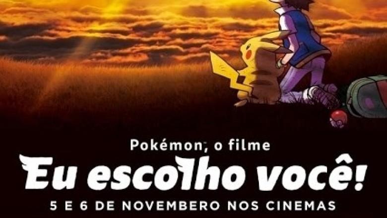 Poster de Pokémon 20.