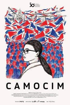 Poster de Camocim