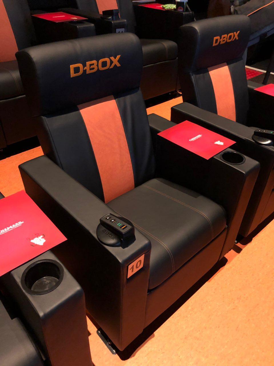 Detalhe Poltrona D-BOX Bal