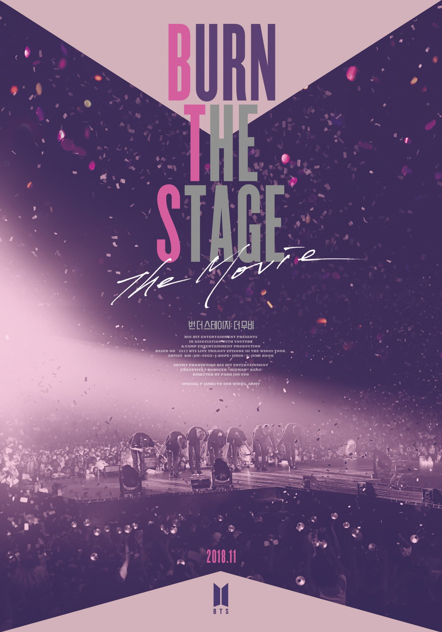 Poster de BTS - Burn The Stage: The Movie