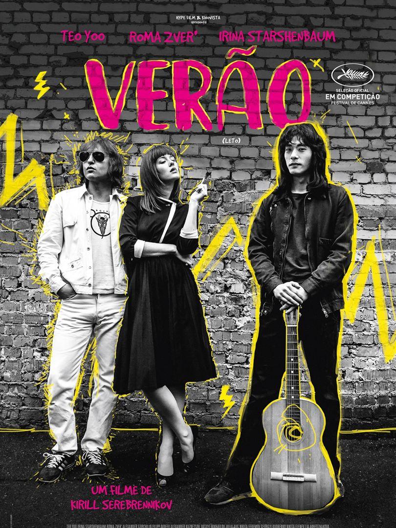 Poster de Verão (2018)