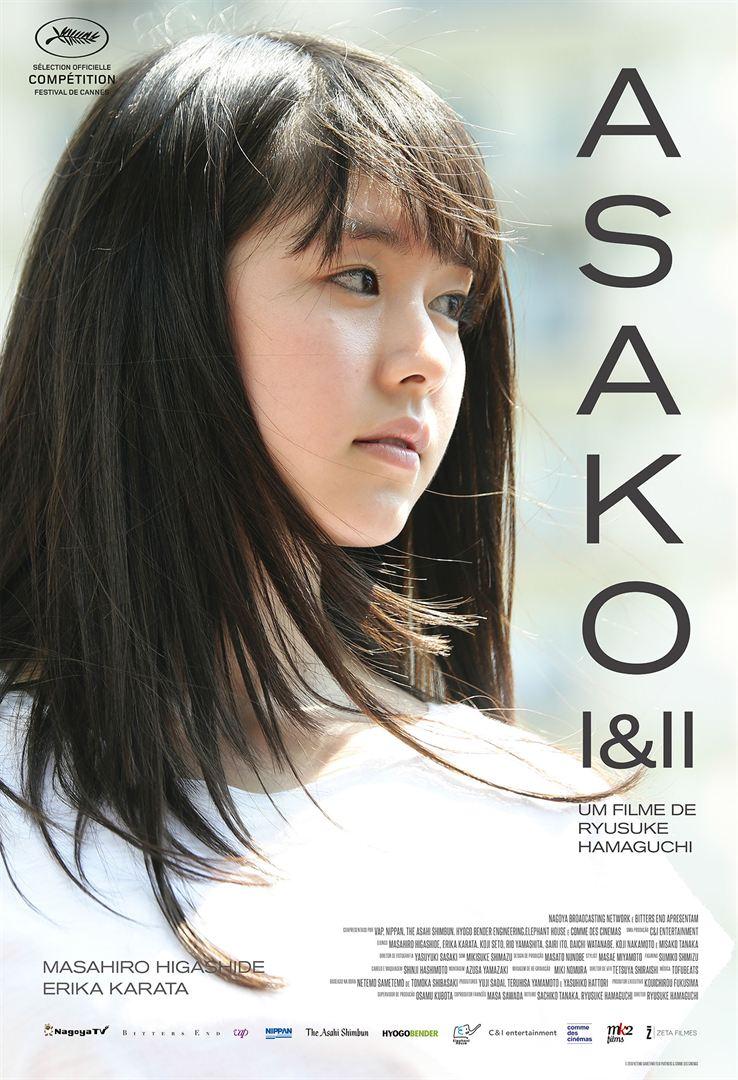 Poster de Asako I & II
