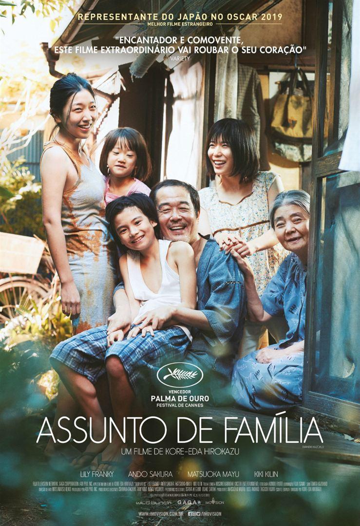 Poster de Assunto de Família