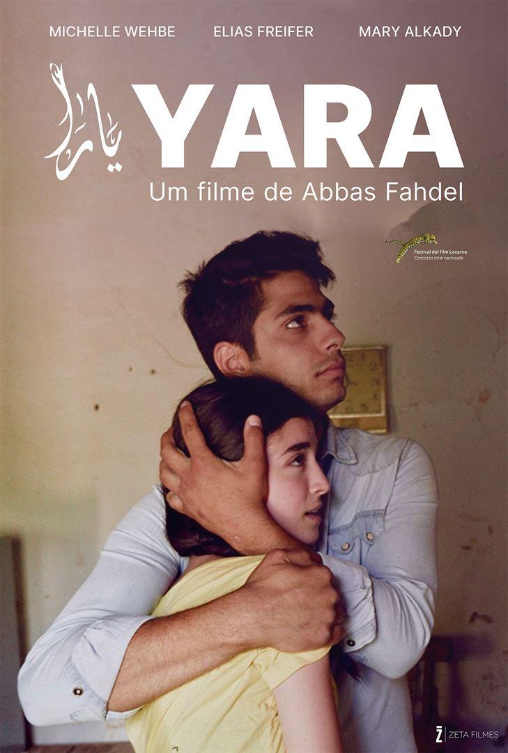 Poster de Yara